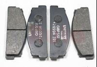 Satz Bremsbeläge vorne Fiat 124 Coupe/Spider AC/AS, 850