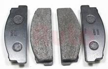Satz Bremsbeläge vorne Fiat 124, 125, 128, 131, 132, X 1/9