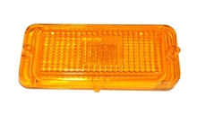 Blinkerglas gelb vorne rechts